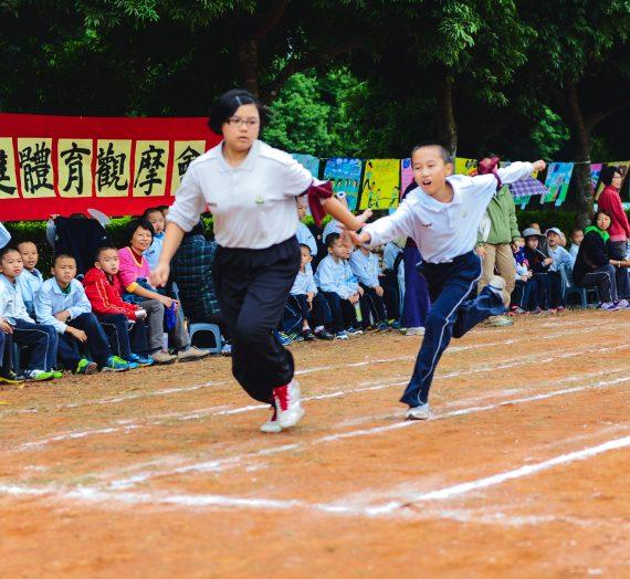 103學年度福智國小運動會