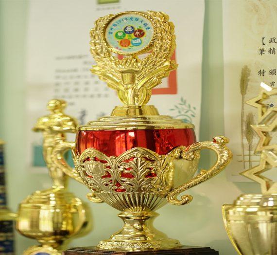 2016年12月福智國中參賽獲獎訊息