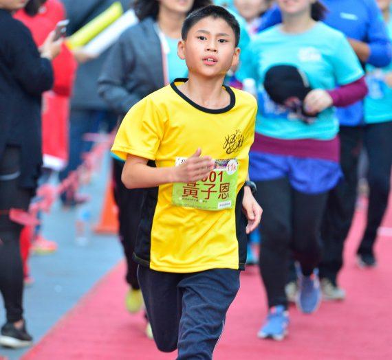2016年12月福智國小參賽獲獎訊息