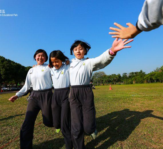 105學年度福智小中高運動會