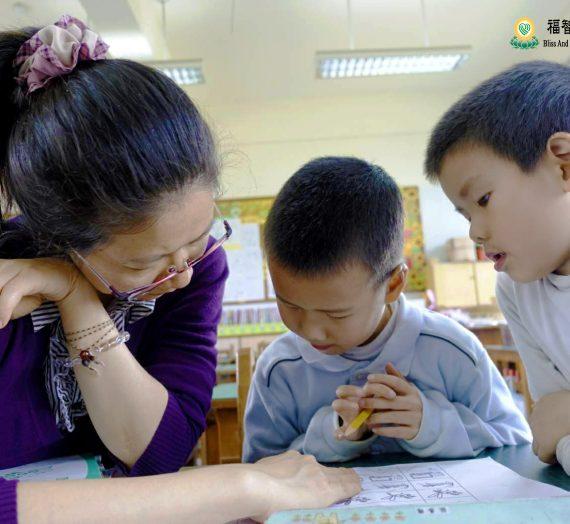 『學習』從親近老師開始
