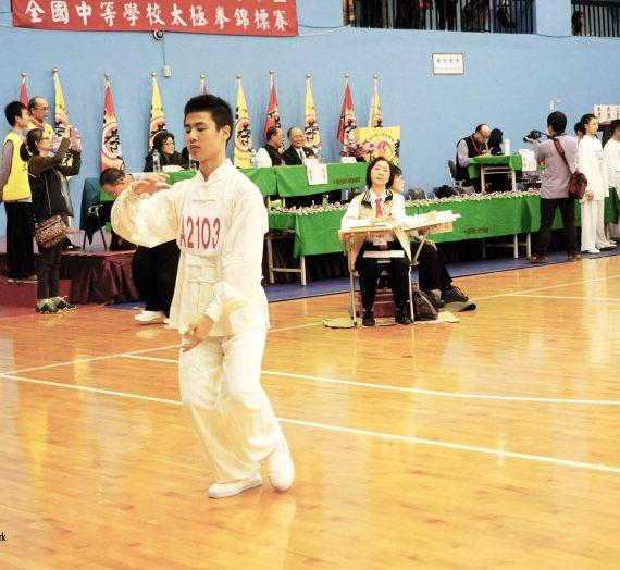 2017年03月福智國中參賽獲獎訊息