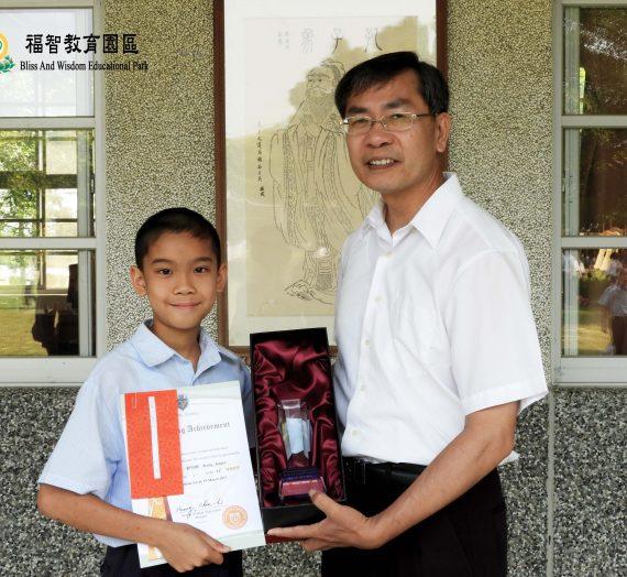 2017年05月福智國小參賽獲獎訊息