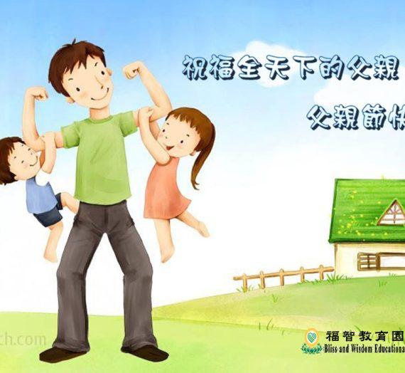 2017年08月份宗仰樓活動訊息