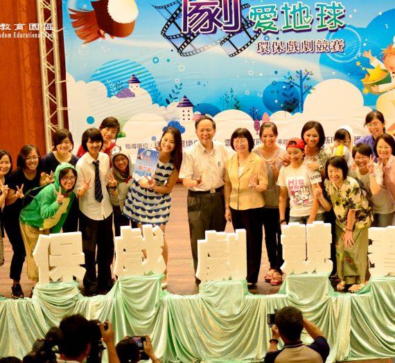 2017年06月福智高中參賽獲獎訊息