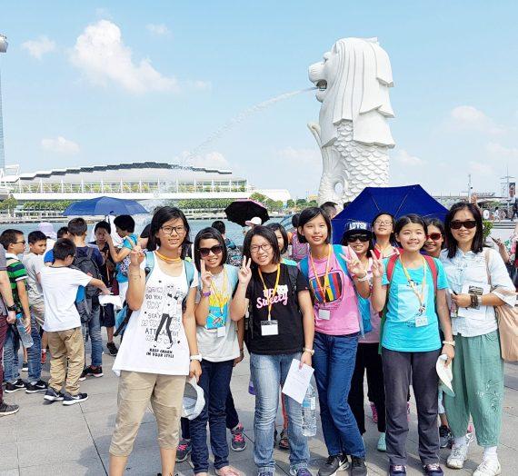 我們的新加坡學習之旅