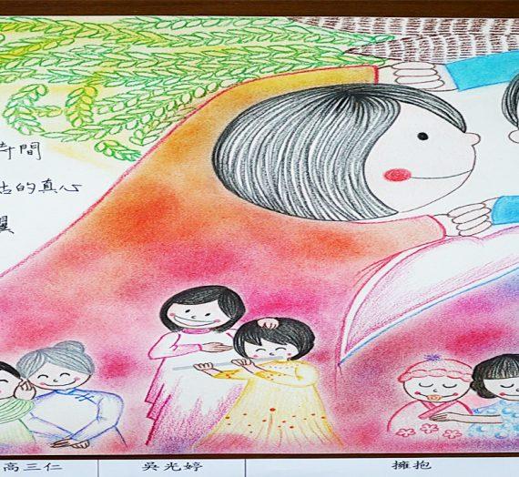 106年10月福智高中參賽獲獎訊息