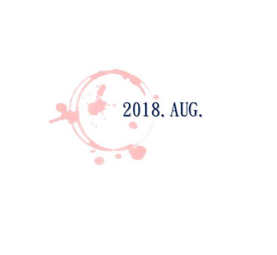 201808月福智校訊總結