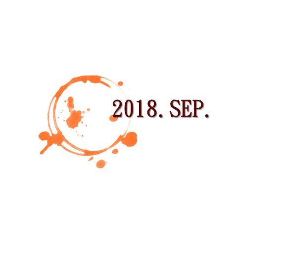201809月福智校訊總結
