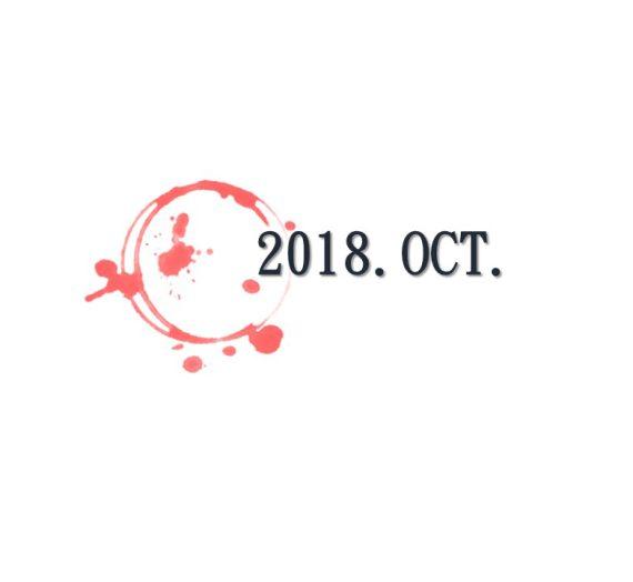 201810月福智校訊總結
